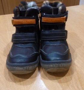 Ботинки