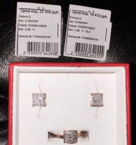 Золотые серьги с бриллиантами!!!