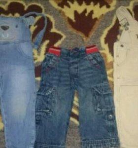 Комбинезоны, джинсы, трико