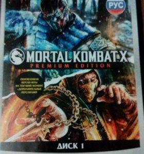 Mortal Kombat X(2 диска)