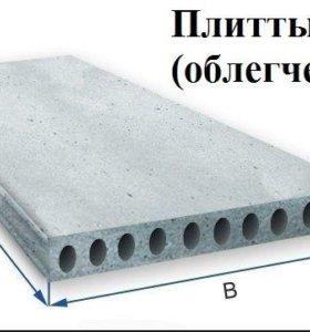 Плиты перекрытия облегченные 160мм.