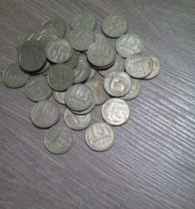 Монеты15копеек