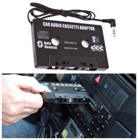 CD CAR CASSETTE ADAPTOR (AUX) выхд
