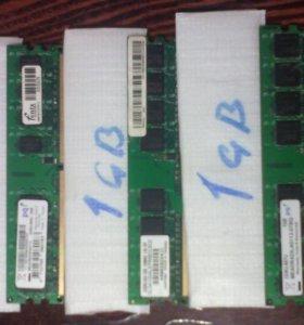 Оперативная память  (DDR-2)