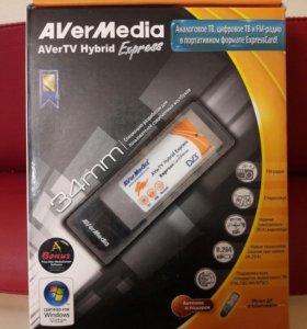 Гибридный TV- и FM-тюнер AVerTV Hybrid Express (A5