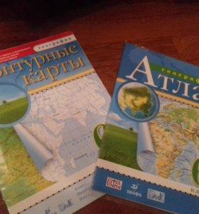 Атлас и контурные карты6класс