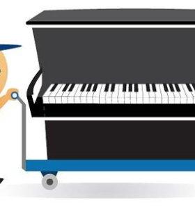Перевозка фортепиано (пианино), утилизация