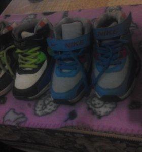 Детские кроссовки зимние