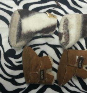 Обувь теплая для малыша