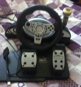 Игровой руль  нужны срочно деньги кому не жалко