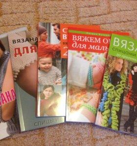 Журналы по вязанию все 100 р