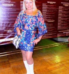 Платье красивое яркое