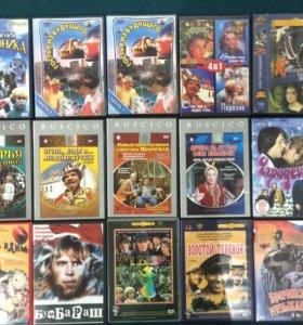 Старые фильми и сказки DVD