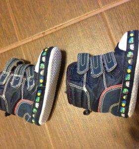 Ботиночки, носочки и варежки