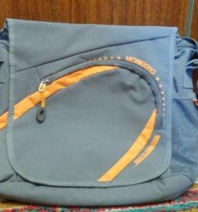 Молодежная сумка для школы.