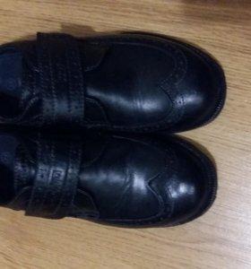 Туфли Капика 33