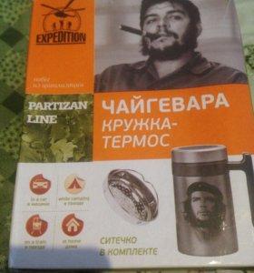 Кружка-термос Чайгеварка