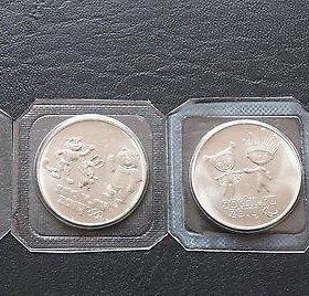 4 шт 25 руб монет Сочи. чекан 2014 года