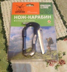 Нож-карабин новый Экспедиция