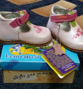 Кожанная обувь фирмы Котофей