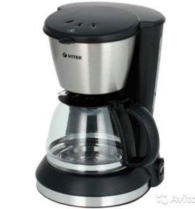 Кофеварка капельная новая VITEK
