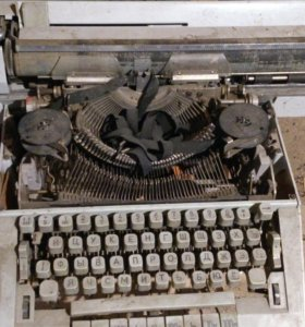 Пишущия машинка