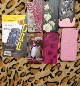 Чехлы и пленки для IPhone 5