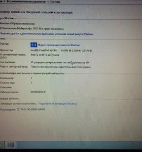 Ноутбук Acer i3-2.5 mgZ