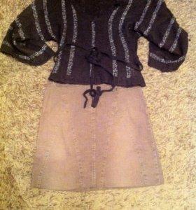 Кофта+юбка