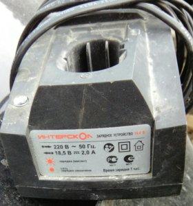 Зарядное для шурупаверта интерскол