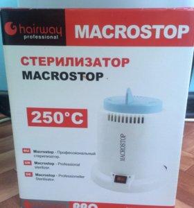 Стерилизатор Macrostop