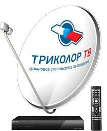 Триколор ТВ (спутниковое телевидение)
