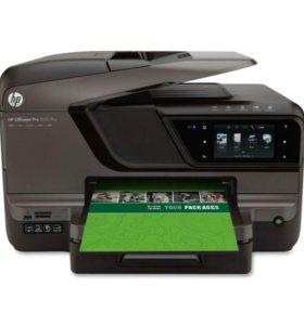 Мфу HP Officejet Pro 8600 Plus все-в-одном струйны