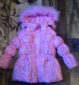 Куртка зимняя очень тёплая р122