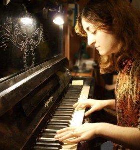 Частные уроки по классу фортепиано и вокала