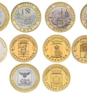 Юбилейные монеты 2016 года выпуска