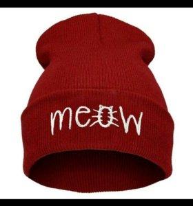 Шапочка модная 😍  MEOW 😎