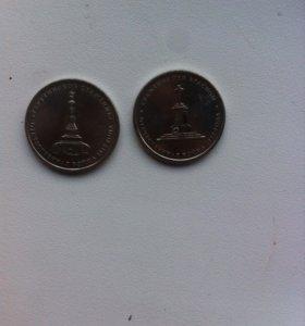 Монеты 5р коллекция