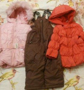Зимний комплект с дополнительной курткой
