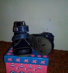 Демисезонные ботиночки для мальчика.