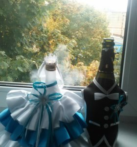Костюмы на бутылки для молодоженов
