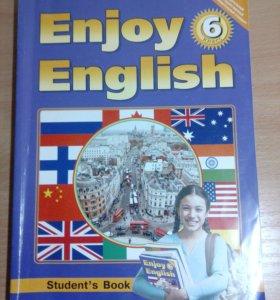 Английский язык. 6 класс.
