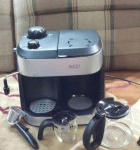Кофеварка RICCI