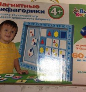 Обучающая игра