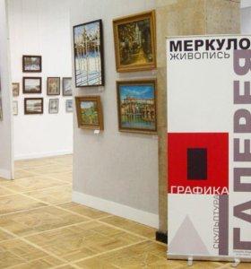 Мастер-классы по живописи в Малаховке