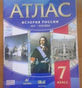Атлас по истории России за 7 класс
