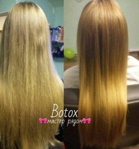 BOTOX для волос-лечим ваши волосики