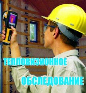 Повышение эффективности отопителных систем