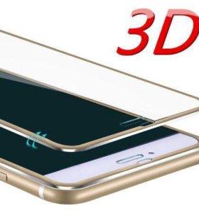 iPhone стекло 3D бампер.