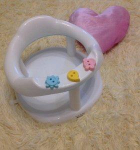 Горка, круг, стульчик для купания ребёнка
